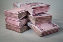 Turkish Money (Turk Parasi), 200 Lira Banknotes