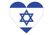 Heart Flag Vector Of Israel On White Background.