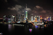 Nightscape of Lujiazui skyline as seen from the Bund, across the Huangpu. Zoom to across the night view.