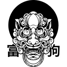 Foo Dog Chinese Culture Silhouette