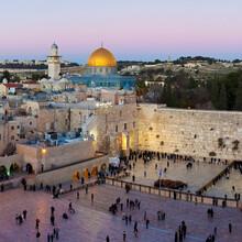 Israel, Jerusalem, The Wailing Wall