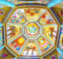 Mosaic Cupola Of Transfiguration Cathedral, Pochaev Lavra, Ukraine
