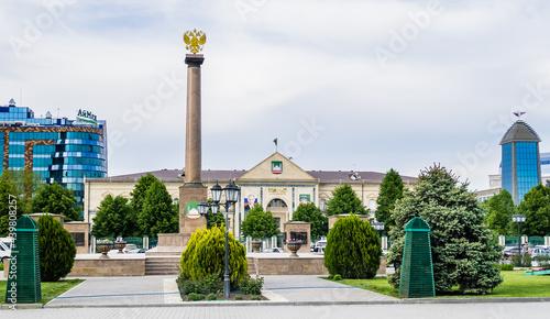 Photo Chechen Republic
