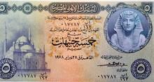 The Obverse Side Of An Old 5 Egyptian Pounds Banknote Issue Year 1958, With Tut-ankh-amoun Facing At Right And Mohamed Ali Mosque At Left, Non Circulating Anymore, Vintage Retro, Old Egyptian Money