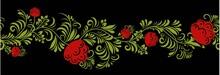 Abstract Seamless Border Floral Isolated On Black Background. Petrikovskaya Painting. Sign Painting. Ukrainian Style.Red Flower.Vector Illustration