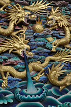 3d Chinese Dragon Wall Temple Art Sculpture In Blue And Gold