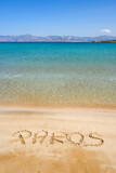 Fototapeta Kwiaty - Santa Maria beach with golden sand, emerald waters and view on the island of Naxos. The best beach of Paros. Cyclades, Greece