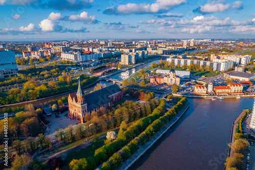 Aerial view Kaliningrad Russia, Fishing Village and cathedral on island of Kant, Fotobehang
