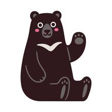 Cute Cartoon Asian Black Bear