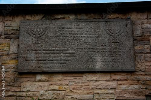 Cmentarz żydowski w Strzyżowie