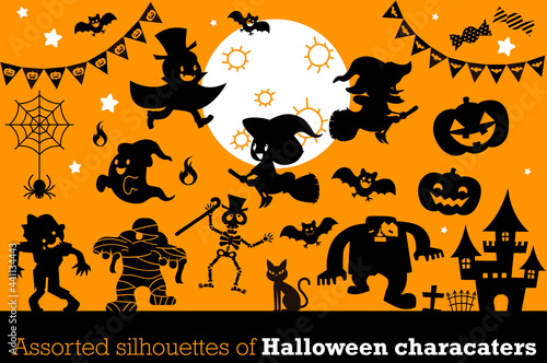 Halloween character silhouette illustration: ハロウィンのキャラクターのシルエットイラスト Fototapet