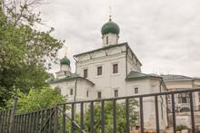 House Of Romanov Boyars In Moscow