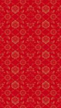 Red Pattern
