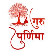 Vector Illustration Of Happy Guru Purnima Greeting Card With Background, Guru Purnima Poster With Creative Concept.