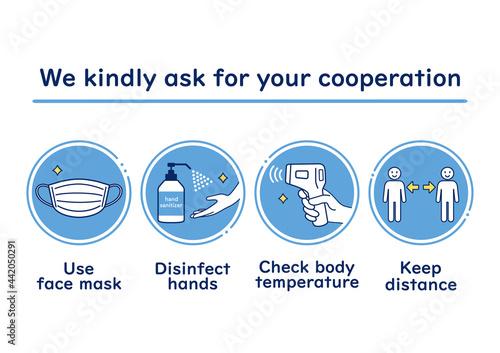 Tela マスク着用・距離を空ける・手指の消毒をお願いするポスター