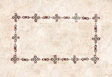 Horizontal Ancient Byzantine Natural Stone Tile Mosaics With Geometrical Frame