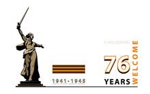 May 9, Banner Design Victory Day. Poster Sculpture Motherland Calls. May 9 Marks The 76th Anniversary Great Victory, Written In Russian: Symbol Of Volgograd. St. George's Ribbon. Vector Illustration