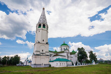 Cathedral Church Of The Smolensk Icon Of The Mother Of God, Russia.