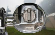 Vehicle Fuel Filler