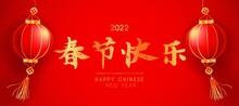Elegant Chinese New Year Banner Red Golden Vector Design Illustration