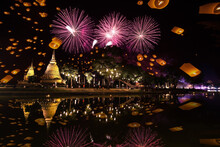 Firework Of Loi Krathong Festival Showing In Sukhothai Historical Park. Sukhothai, Thailand.