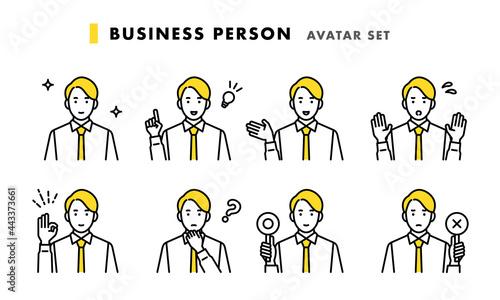 Fotografie, Obraz 新入社員の上半身アバターセット 男性ビジネスパーソン