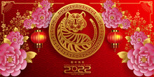 Chinese New Year 2022 Year Of The Tiger Red And Gold Flower And Asian Elements Paper Cut With Craft Style On Background.( Translation : Chinese New Year 2022, Year Of Tiger )