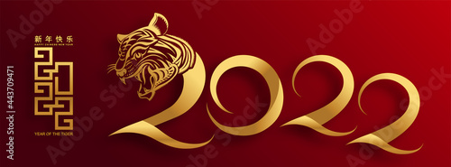 Fotografering Chinese new year 2022 year of the tiger red and gold flower and asian elements paper cut with craft style on background