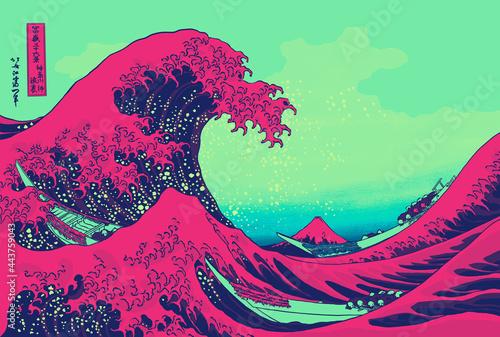 The Great Wave off Kanagava Fototapete