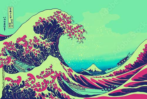 Photo The Great Wave off Kanagava