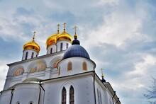 Kremlin In Dmitrov City, Moscow Region, Russia. Ancient Landmark. Assumption Church.