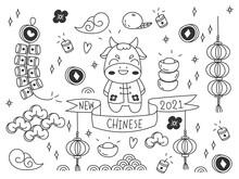 Doodle Chinese Design Element Set.