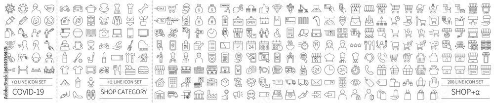 Obraz Black and white icon set 200 related to shops and EC and infectious disease control, product category icon set fototapeta, plakat