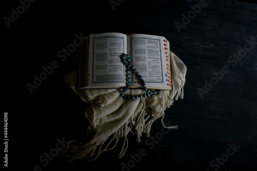 Fotografie, Obraz the holy book of muslims