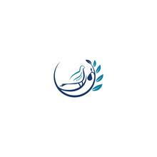 Tree And Bird Logo Design