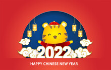 Chinese New Year 2022 Year Of The Tiger Banner .