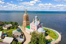Pereslavl-Zalessky, Russia. Temple Of The Forty Martyrs Of Sebastia. Lake Pleshcheyevo. Aerial View
