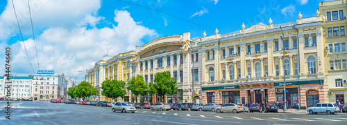 Photo Konstitutsii Square in Kharkov city, Ukraine