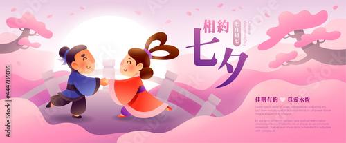 Canvastavla Chinese valentine's day
