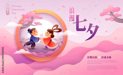 Foto Chinese valentine's day