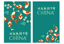 """China Design With Koi Fishes, Clouds And Cherry Flowers, Card Template. Traditional Chinese Style. Chinese Text Means """"China Dream"""""""
