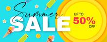 Summer Sale. Season Sale Cute Poster Template With Sea, Sun And Ice Cream