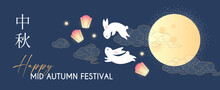 Happy Mid Autumn Festival Celebration With Cute Bunny, Full Moon, Chinese Clouds And Lanterns. Traditiobal East Asian Holiday Design.
