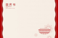 PRC National Day Card With Tiananmen Square Design And Copy Space