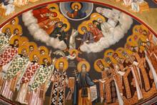 Dome Fresco, St. Sava Church, Beograd (Belgrade), Serbia