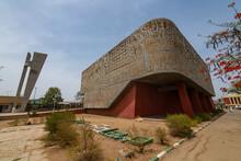 Sir Abubakar Tafawa Balewa Tomb Monument, Bauchi, Eastern Nigeria, West Africa, Africa