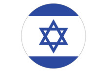 Circle Flag Vector Of Israel On White Background.