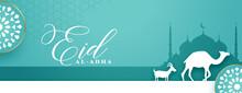Eid Al Adha Bakrid Festival Banner Design_2