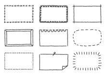 手書きのかわいい長方形フレームセット(デコボコの線)