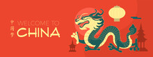 """China Design With Asian Dragon And Lantern, Header Template. Traditional Chinese Style. Chinese Text Means """"China Dream"""""""